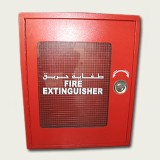Maxell Fire Extinguisher Cabinets